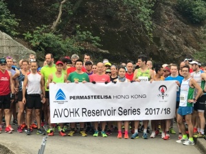 Race 4 - Shing Mun Reservoir